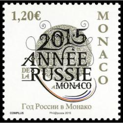 Timbre de Monaco N° 2954