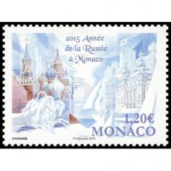Timbre de Monaco N° 2955