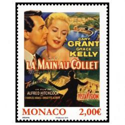 Timbre de Monaco N° 2957