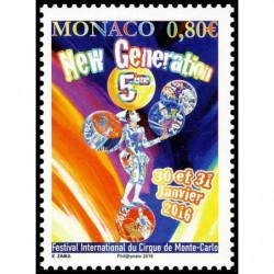 Timbre de Monaco N° 3010