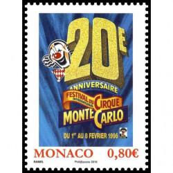Timbre de Monaco N° 3012