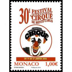 Timbre de Monaco N° 3013