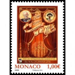 Timbre de Monaco N° 3014