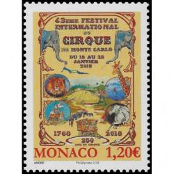 Timbre de Monaco N° 3117