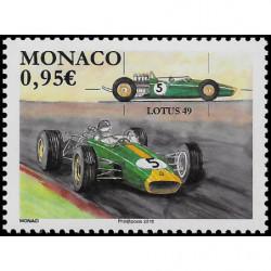 Timbre de Monaco N° 3125
