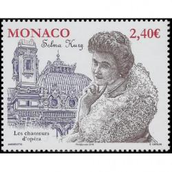 Timbre de Monaco N° 3131...