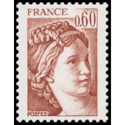Timbre de France N° 2119