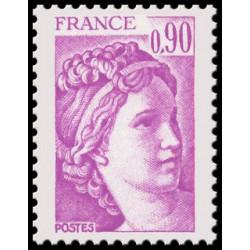 Timbre de France N° 2120