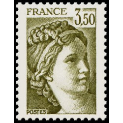 Timbre de France N° 2121