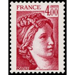 Timbre de France N° 2122