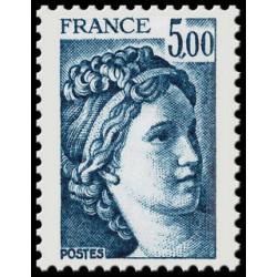 Timbre de France N° 2123
