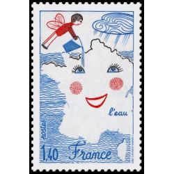 Timbre de France N° 2125
