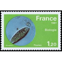 Timbre de France N° 2127