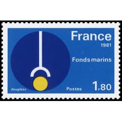 Timbre de France N° 2129