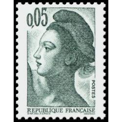 Timbre de France N° 2178