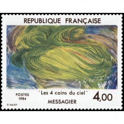 Timbre de France N° 2300