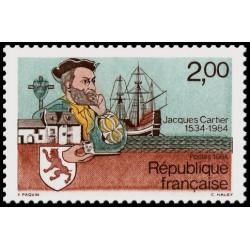 Timbre de France N° 2307