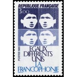 Timbre de France N° 2347