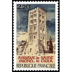 Timbre de France N° 2351