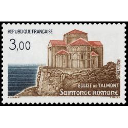 Timbre de France N° 2352