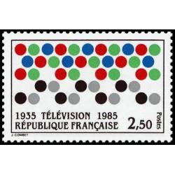 Timbre de France N° 2353