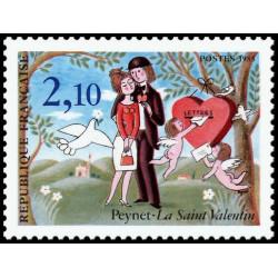 Timbre de France N° 2354