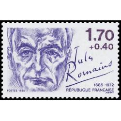 Timbre de France N° 2356