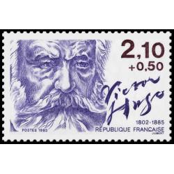 Timbre de France N° 2358