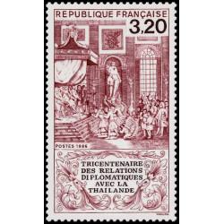 Timbre de France N° 2393