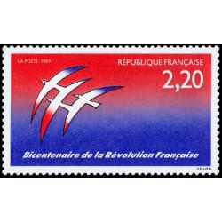 Timbre de France N° 2560