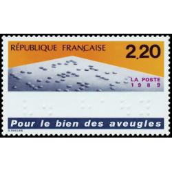 Timbre de France N° 2562