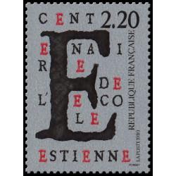 Timbre de France N° 2563