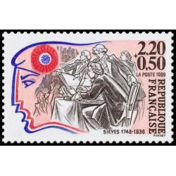 Timbre de France N° 2564