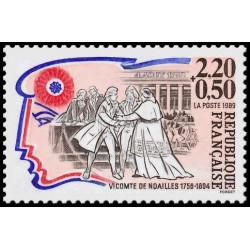 Timbre de France N° 2566