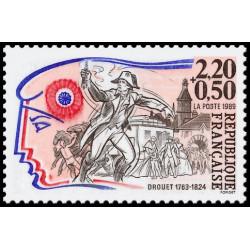 Timbre de France N° 2569