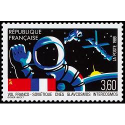 Timbre de France N° 2571
