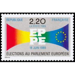 Timbre de France N° 2572