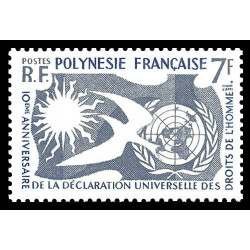 Timbre de Polynésie N° 12...