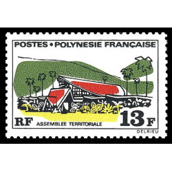 Timbre de Polynésie N° 72...