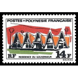 Timbre de Polynésie N° 73...