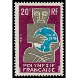 Timbre de Polynésie N° 77...