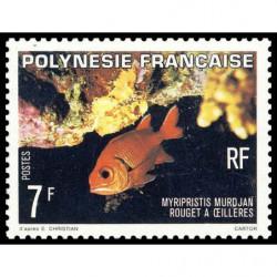 Timbre de Polynésie N° 147...