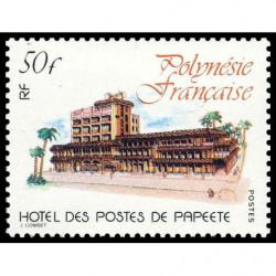 Timbre de Polynésie N° 152...