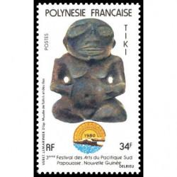Timbre de Polynésie N° 153...