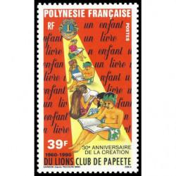Timbre de Polynésie N° 362...
