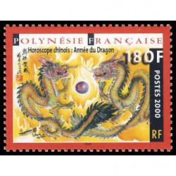 Timbre de Polynésie N° 612...