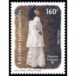 Timbre de Polynésie N° 621...
