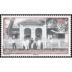 Timbre de Polynésie N° 898...