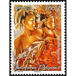 Timbre de Polynésie N° 901...