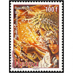 Timbre de Polynésie N° 909...